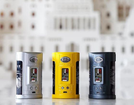 Vape Sigelei Great Wall authentic
